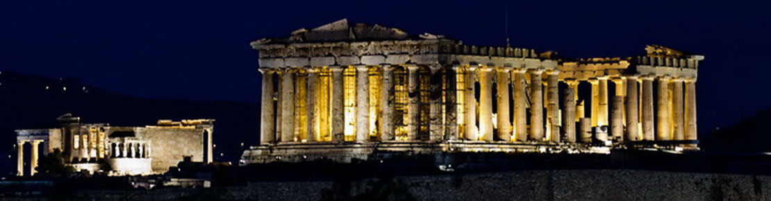 Visit Athens for 4 days a short stay