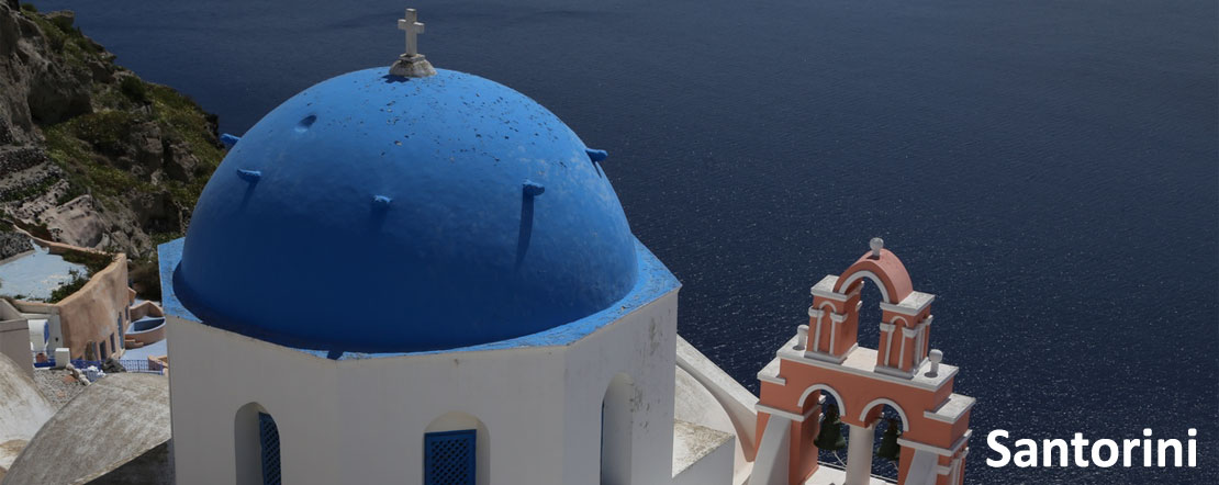 Santorini Holidays and tours
